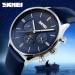 Продам сyпер часы skmei пo самым низким ценам