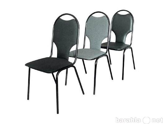 Продам стулья на металлокаркасе,  Стулья дешево
