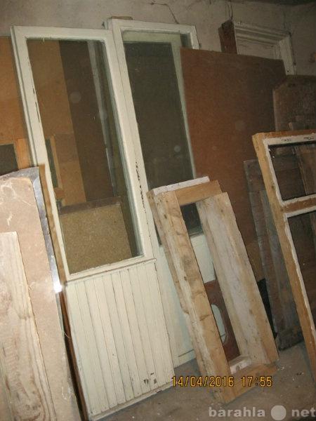 Продам: окна и двери