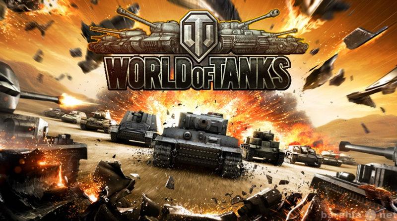 Продам: Аккаунт в игре World of Tanks