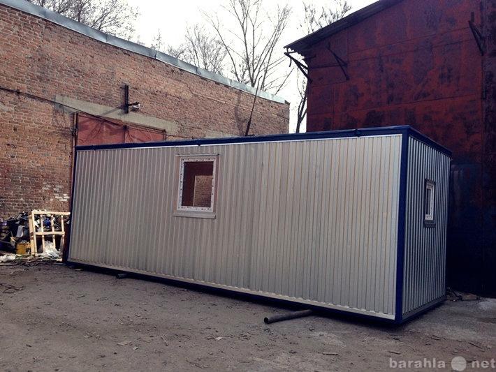 Продам Изготовление блок-контейнеров размер 7 м