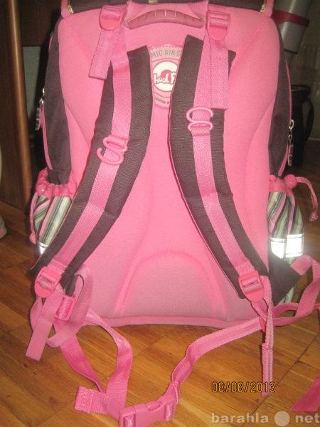 Продам Немецкий  школьный  ранец  для девочки