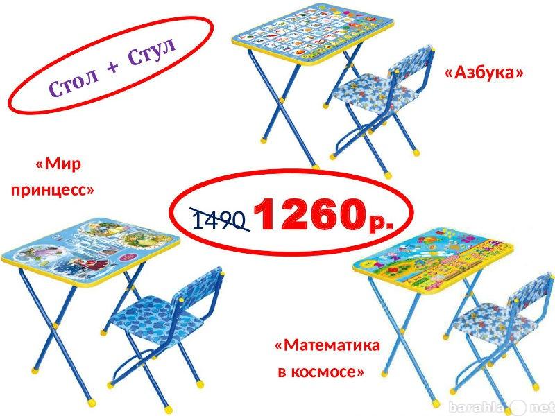 Продам: Комплект мебели (стол + стул)