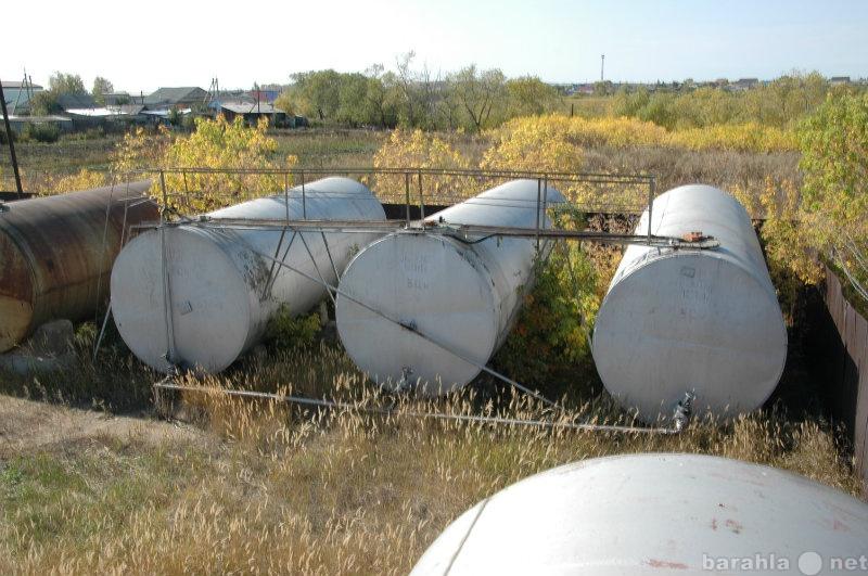 Куплю Куплю стальные резервуары из-под ГСМ