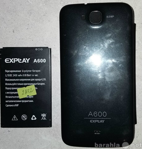 Продам Батарея от explay A600
