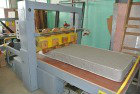 Продам Оборудование для испытательной лаборатор