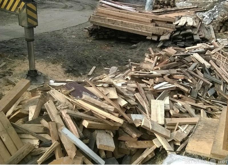 Продам Продаю дрова сухие (пиленные)