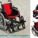 """Продам Инвалидная коляска """"ступенькоход&"""