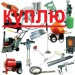 Куплю любые строительные инструменты