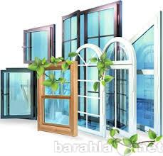 Продам: Пластиковые окна от производителя!!!