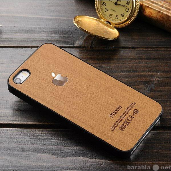 Продам Чехол для iPhone 5 5S