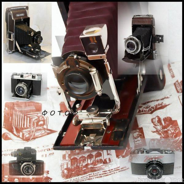 Куплю Фотоаппараты, объективы