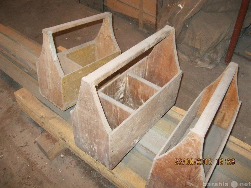 Продам: ящик для инструментов