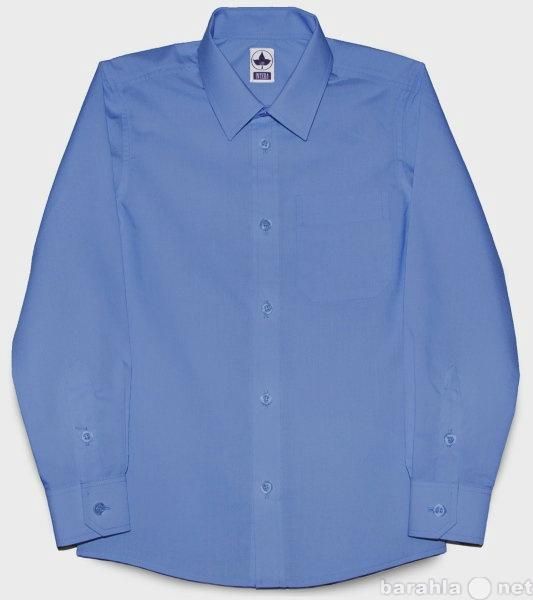 Продам: Школьные рубашки на мальчика
