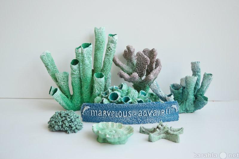 Продам Большой выбор декораций Marvelous aqva