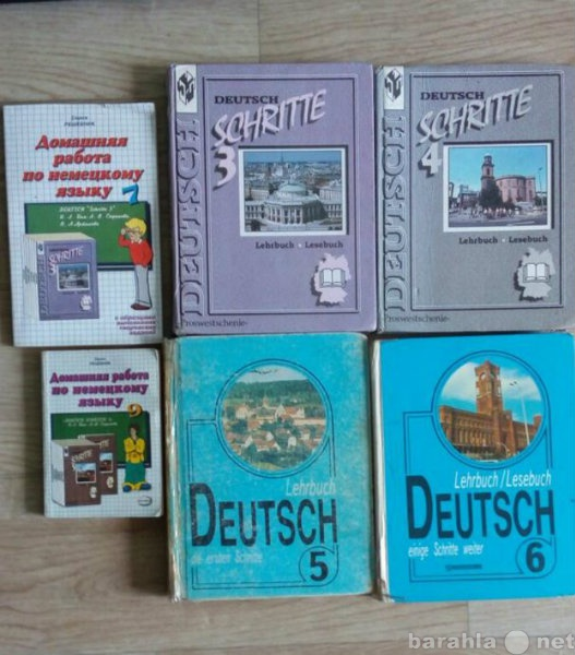 Продам Учебники 5-6, 7-8, 9,10-11 кл. до 2006г