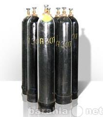 Продам Технические газы в баллонах