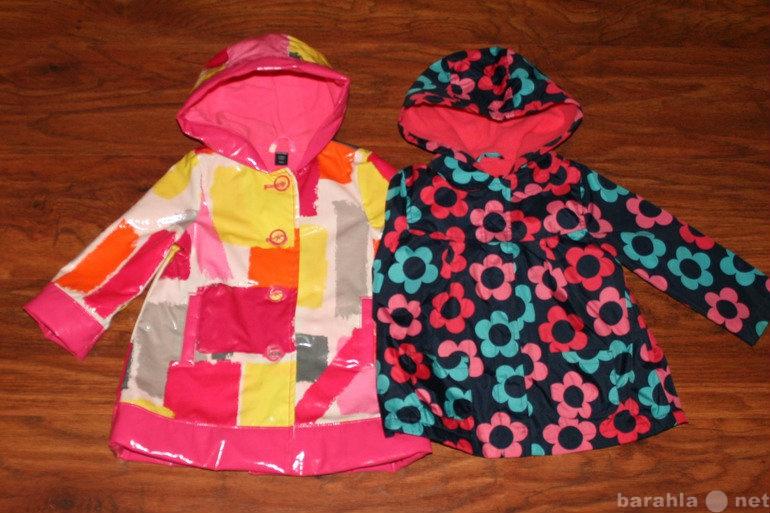 Продам: Одежда пакетом