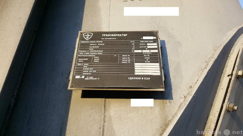 Продам Силовой трансформатор ТДТН 25000/220/35/