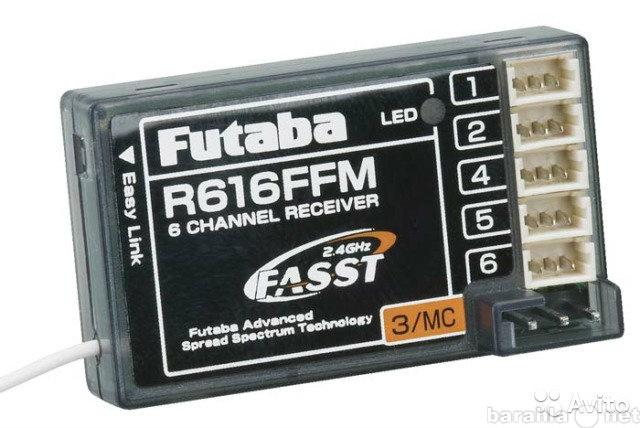 Продам Приёмник для аппаратуры Futaba