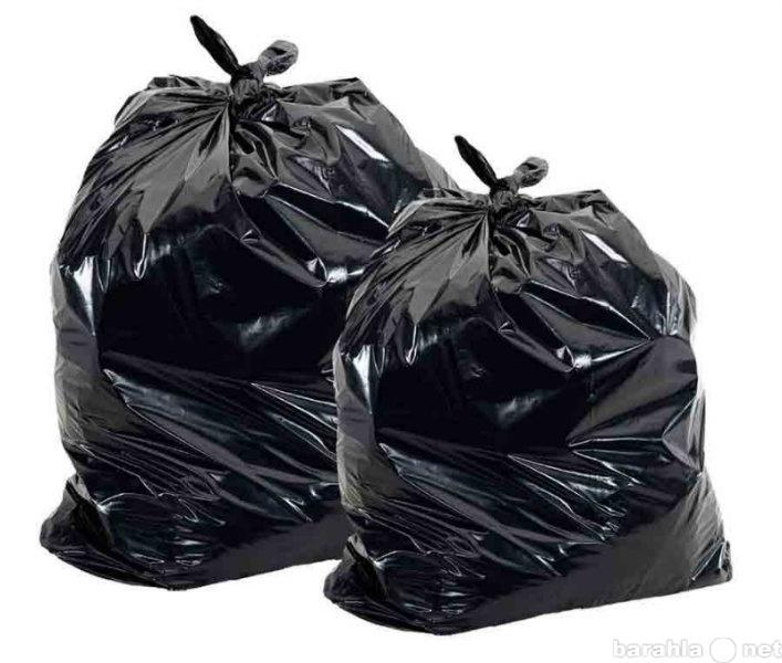 Продам Продам большие мешки, пакеты черного цве