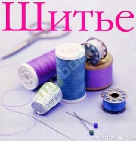Продам Книги по шитью и выкройке в электронном