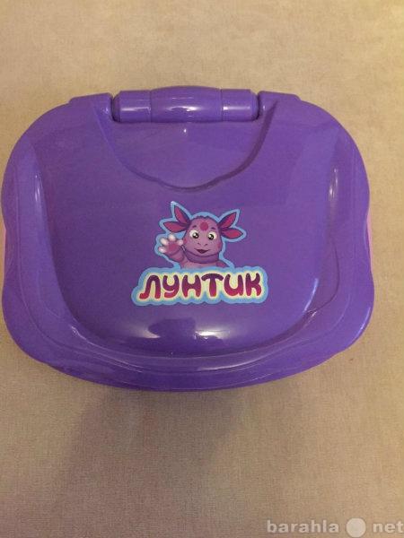 Продам игрушечный обучающий компьютер Лунтик