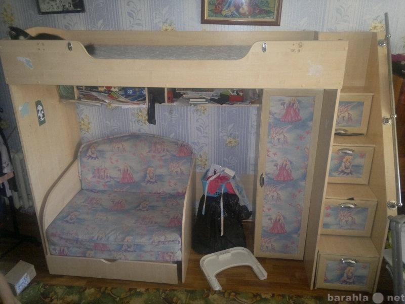 Продам Кровать двухэтажные
