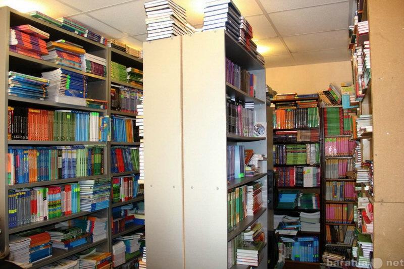 Продам Учебники 5 класс, б/у, новые. Магазин