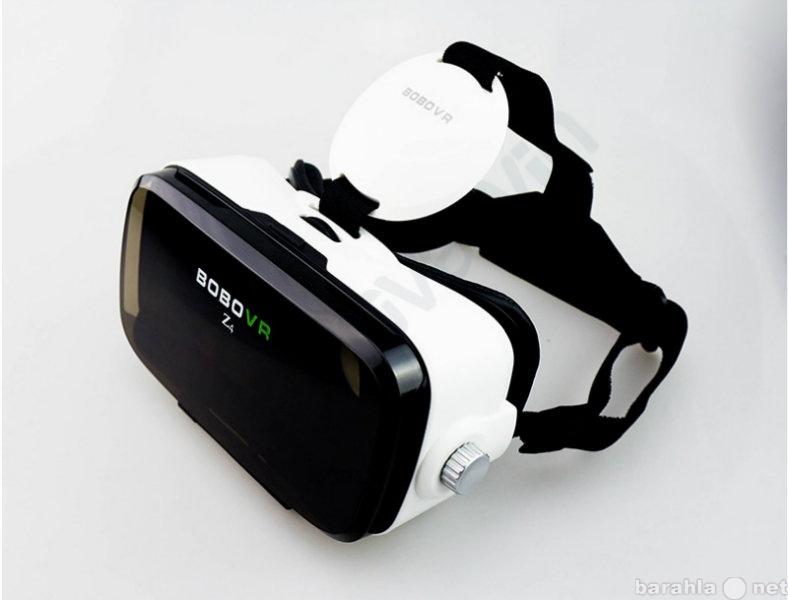 Продам Очки вирт. реальности BoBo VR Z4 - 2.0