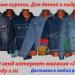 Продам Джинсовые куртки секонд, доставка по РФ