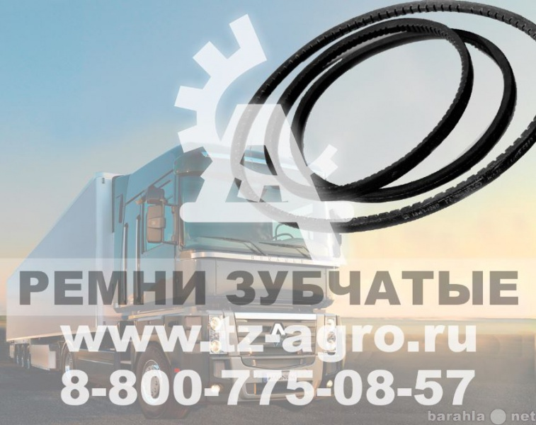 Продам: ремни клиновые профиль в размеры