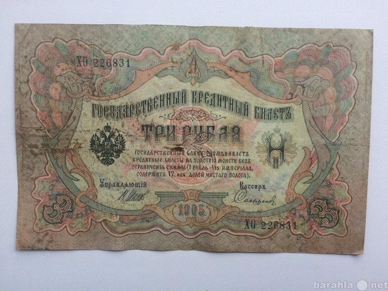Продам Государственные кредитные билеты