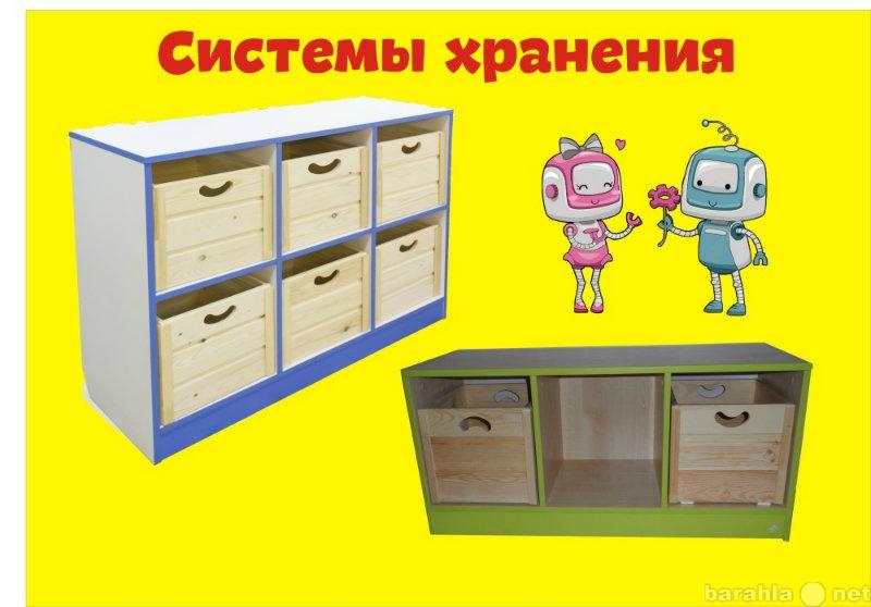 Продам Системы хранения с ящиками