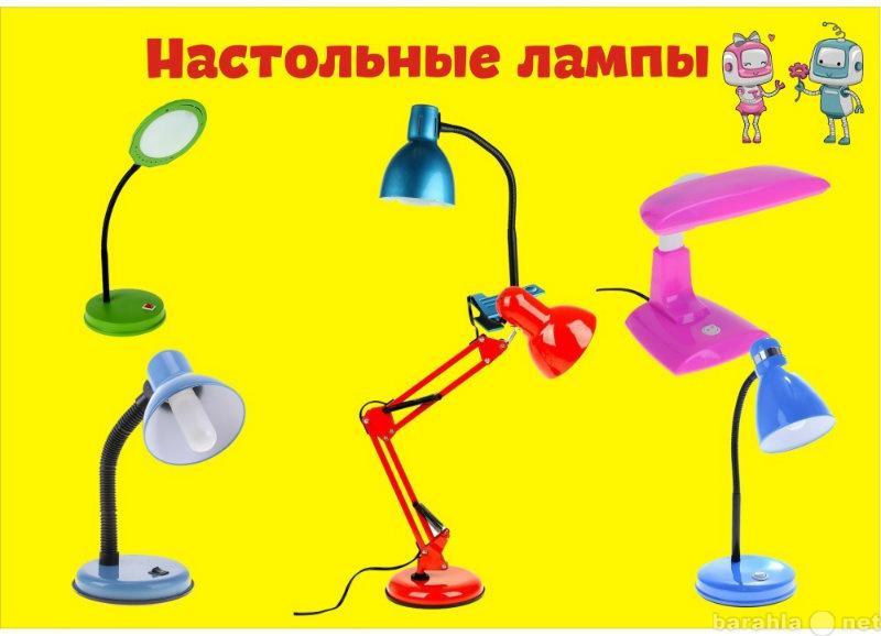 Продам Настольные лампы для детей