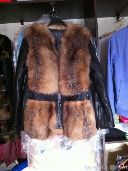 Продам куртка-жилетка из кожи и лисы огневки 48