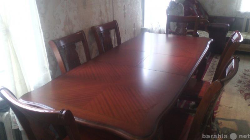 Продам Большой обеденный стол