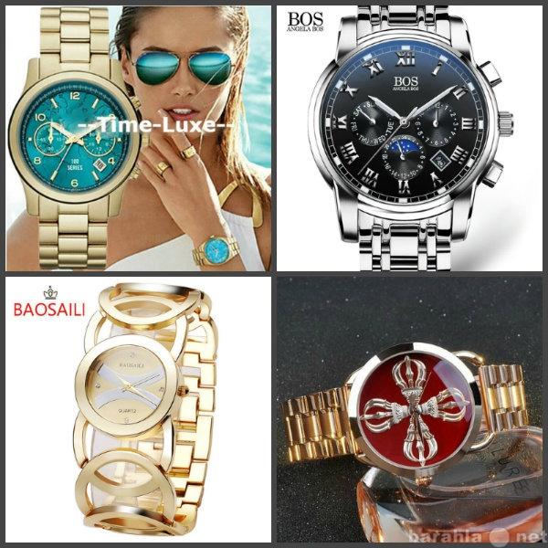 Продам Брендовые наручные часы от 800 руб.
