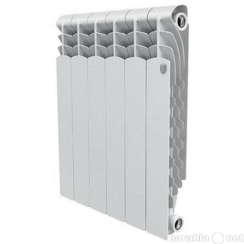 Продам: Радиаторы отопления