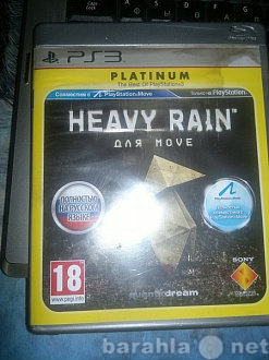 "Продам PS3 ""Heavy rain"""