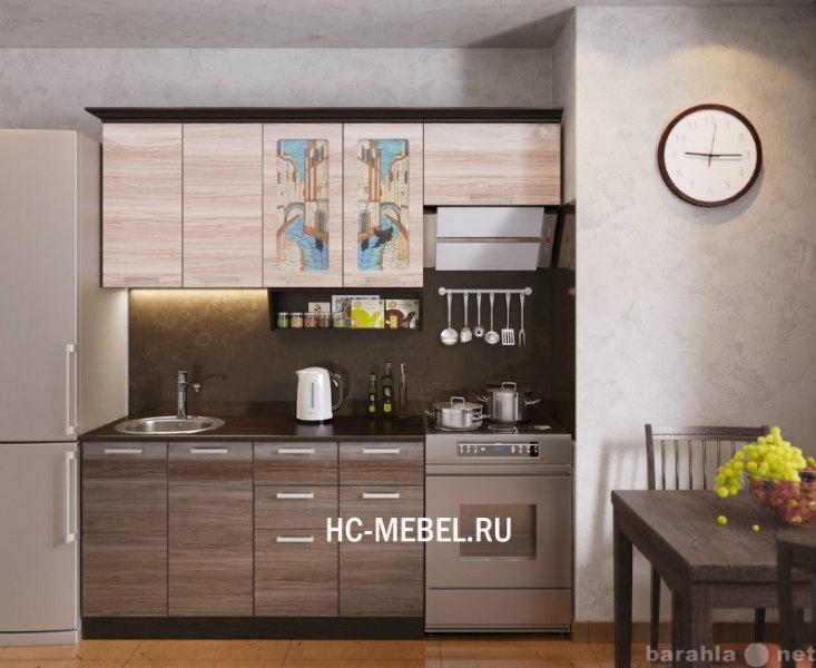 Продам: Кухня ВЕНЕЦИЯ-2, ширина 2000мм