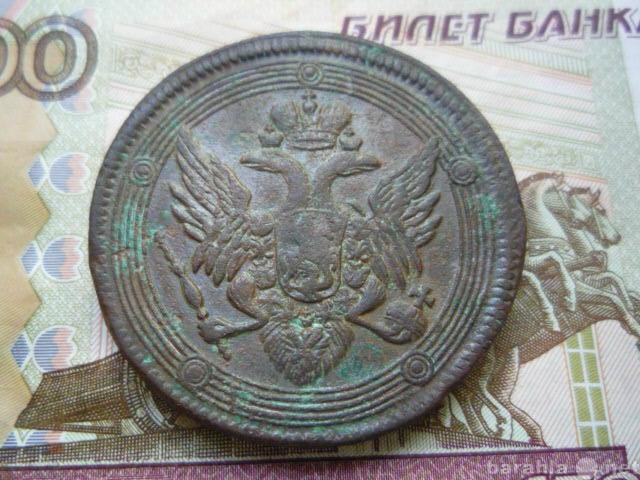 Продам 5 копеек 1804 год(кольцевик)