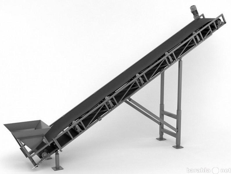 Продам Конвейер ленточный от производителя