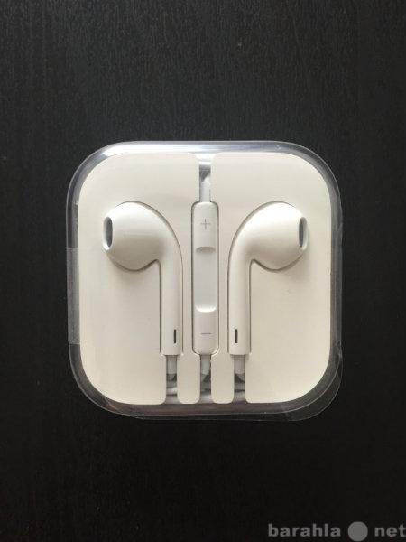 Продам Наушники Apple с пультом управления