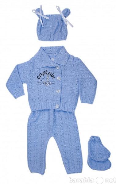 Продам Детский вязаный костюм
