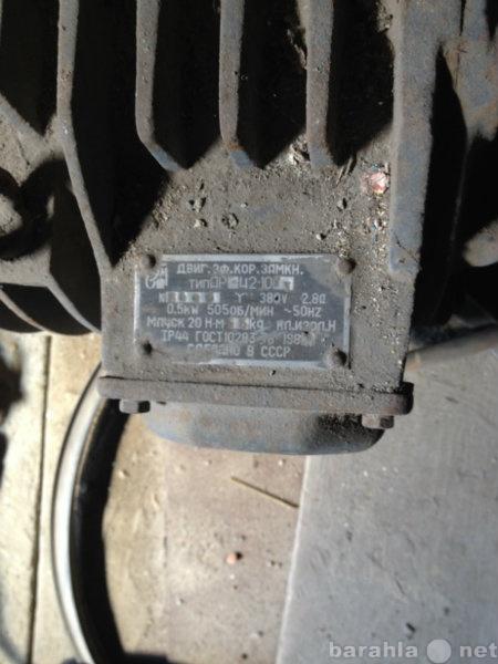 Продам Рольганговый электродвигать АР42-10У3