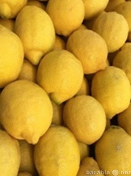 Продам Лимоны из Испании