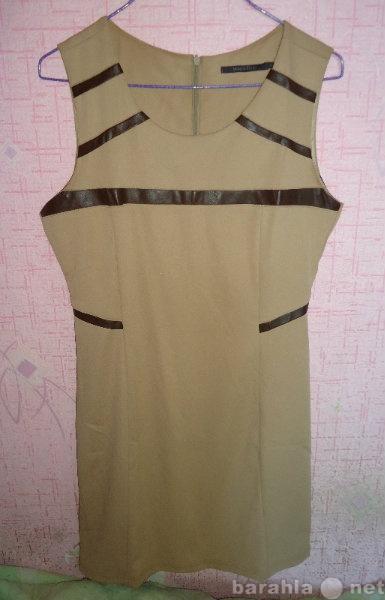 Продам Стильное платье Moon River с кожаными вс