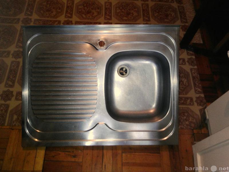 Продам Кухонная мойка