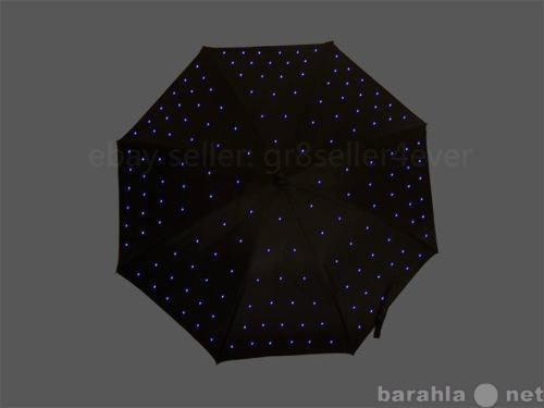 """Продам Светящийся LED Зонт """"Звездное небо"""